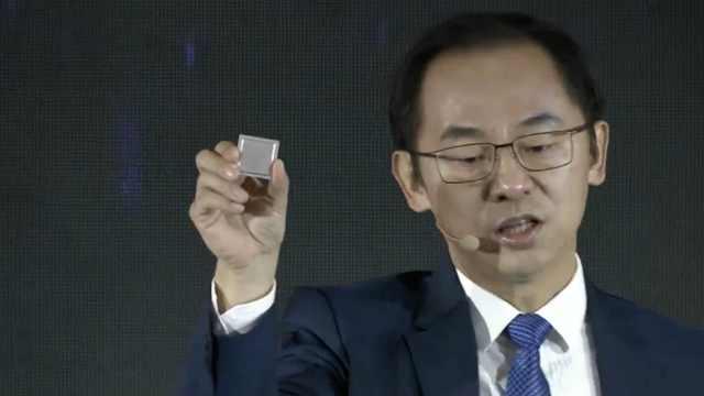華為發布全球首款5G基站核心芯片