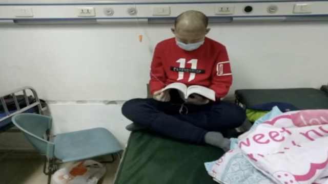 16岁少年患白血病,休学1年仍考第一