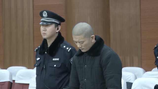 西安公交杀人案宣判,凶犯被判死刑