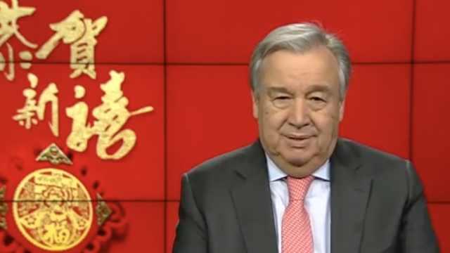 联合国开春节音乐会,秘书长祝福