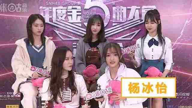 专访SNH48全新七人小组合