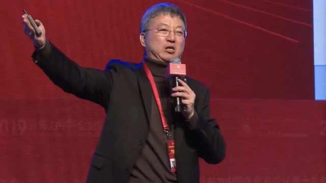朱民:到2050年中国人口整体下降