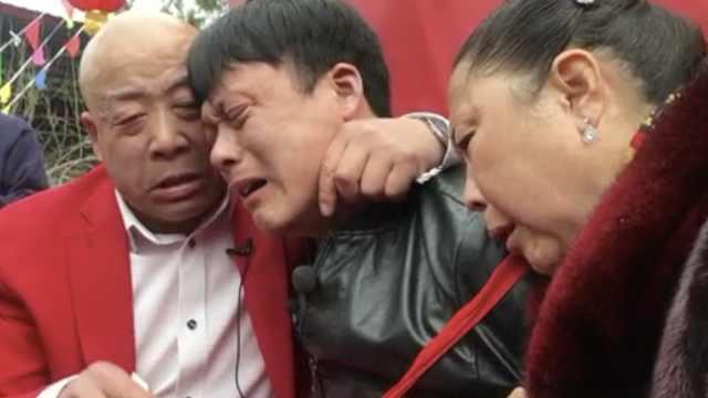 兒被拐31年回家,父請全村吃壩壩宴