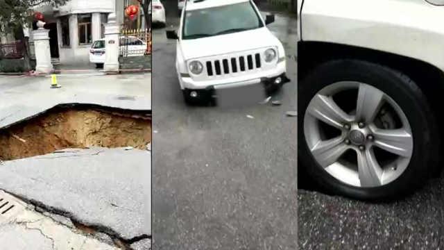 小区主道坍塌现深坑,越野车掉坑中