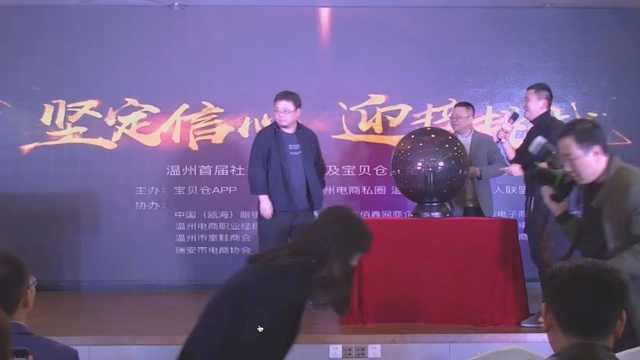 罗永浩站台微商,5万出场费遭否认