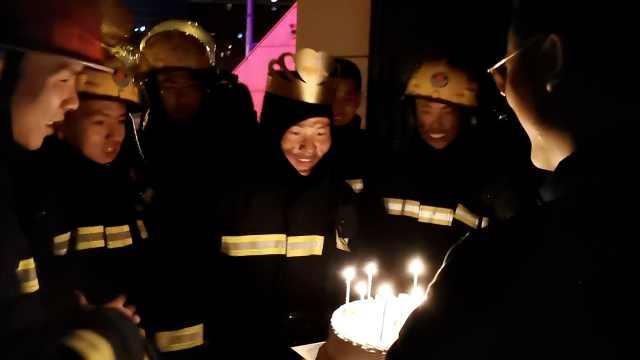 消防员忘记生日,救火后战友送祝福