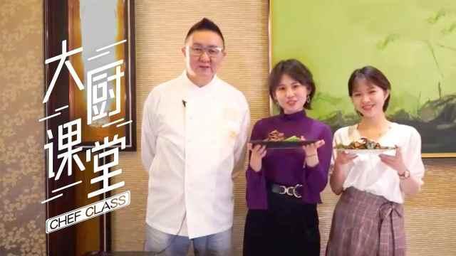 到香格里拉酒店台湾美食节拜师学艺