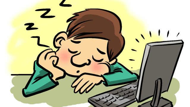拖延症!中国网民平均睡眠不足7小时
