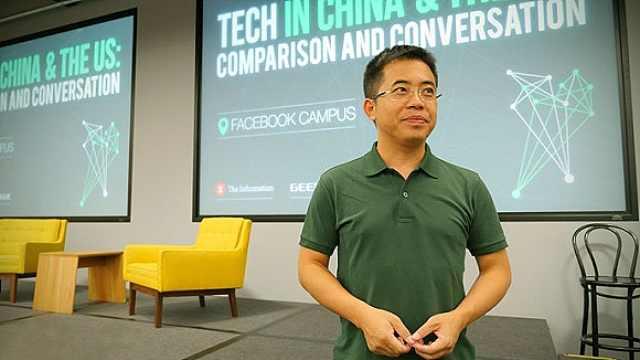 小米联合创始人兑现10亿赌局抽奖