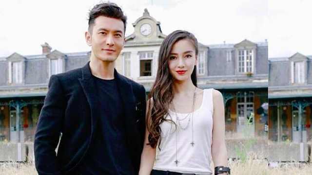 黄晓明baby夫妇被商家丑化维权胜诉