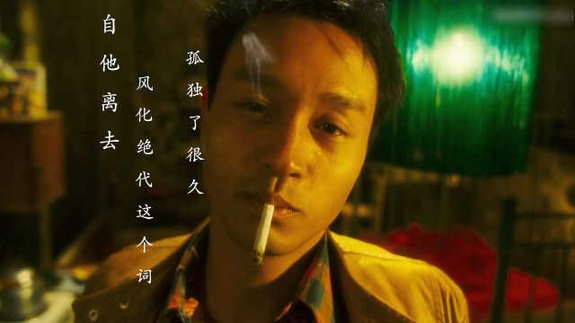 张国荣《当爱已成往事》钢琴弹唱