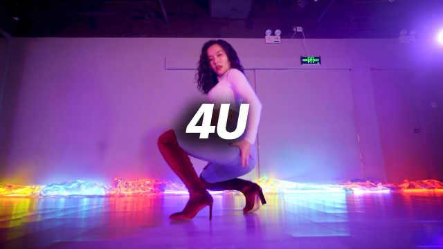 幸子编舞《4U》