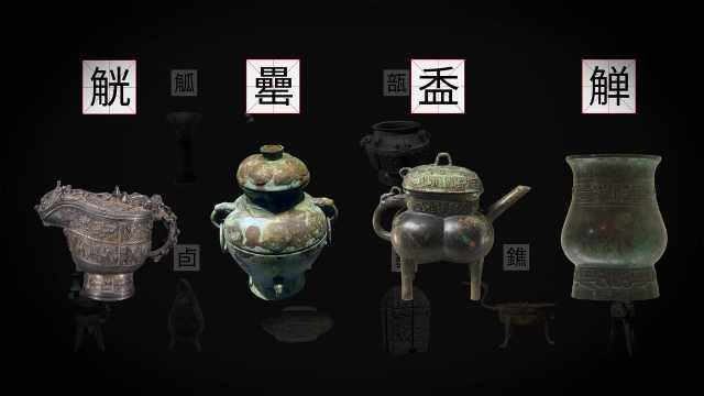 中国人为了吃,竟发明这么多种餐具
