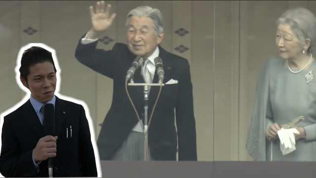 日本民众谈天皇退位:换个年号而已