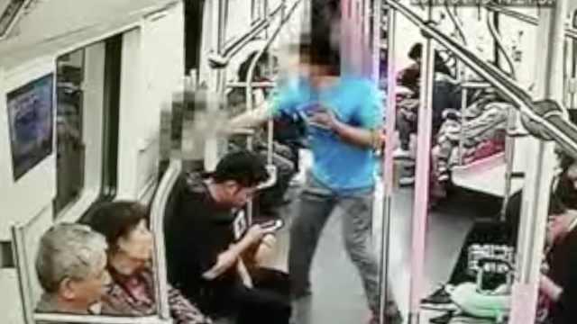 地铁搭讪打人男重获自由,高调发文