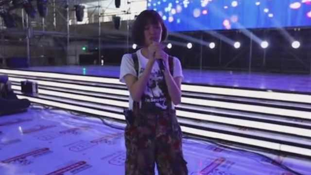 小清新!台湾歌手王艳薇唱《飞鱼》