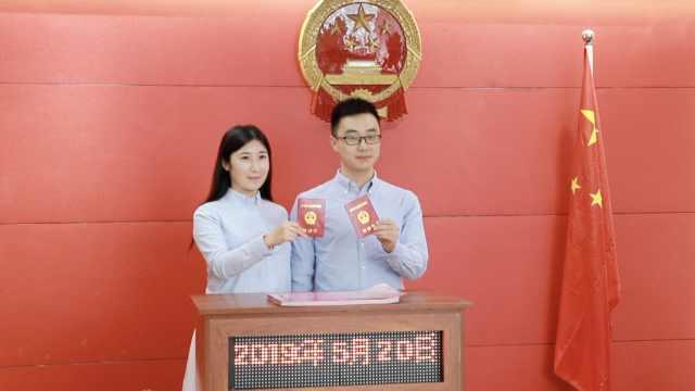 520扎堆领证,民政局:今明不办离婚