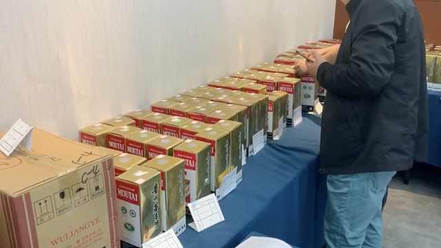公职人员涉案物茅台成堆,武汉首拍