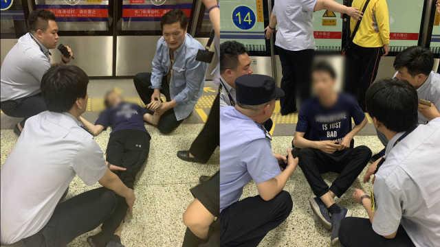 乘客地铁突发癫痫,两路人跪地抢救