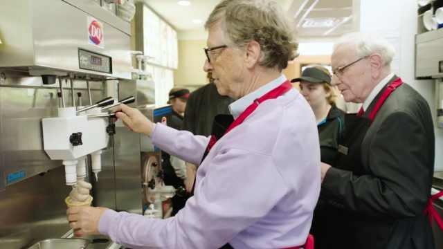 盖茨巴菲特卖冰淇淋,会被录用吗?