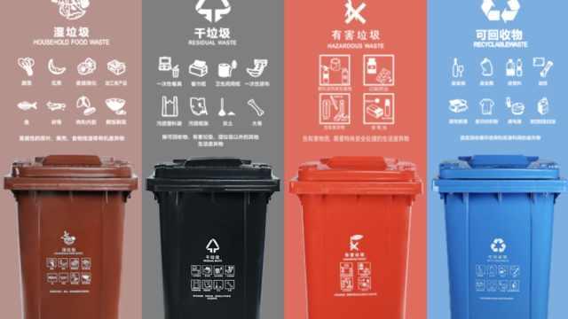 垃圾分類神器熱賣:20升容量成標配