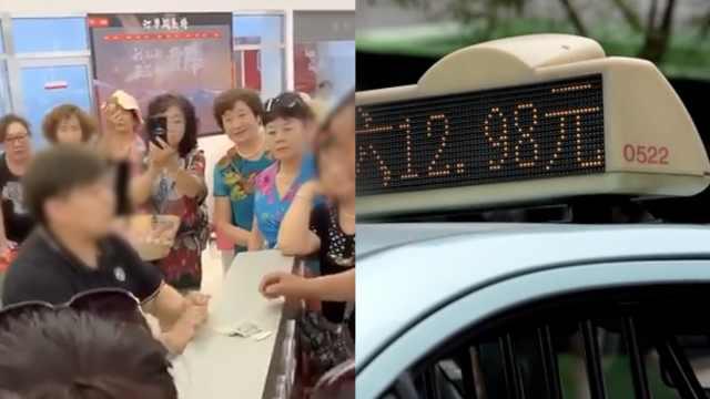 4S店广告写12.98元,大爷拿13元买车