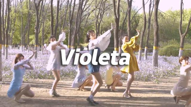 元气仙女风,odp翻跳《Violeta》