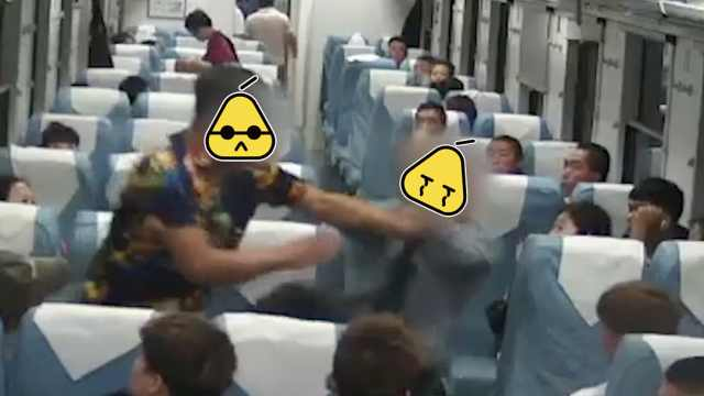 论谁更了解东北大米!2男火车上互殴