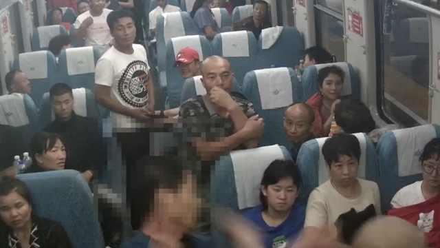 醉汉火车霸座拳打旅客:这座我包了