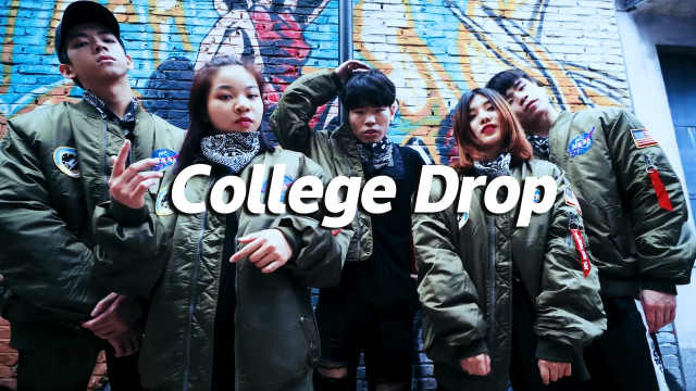 DT翻跳《College Drop》,swag街舞