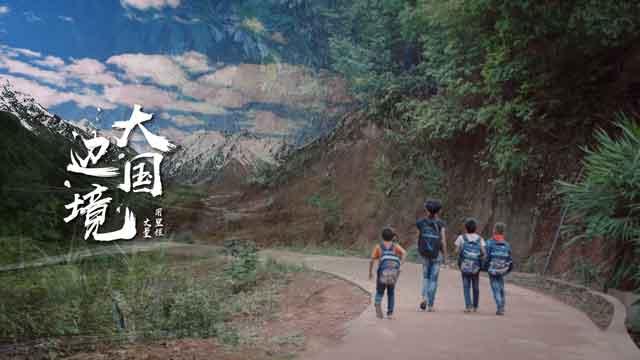 边境小学:27名老挝籍学生跨国求学
