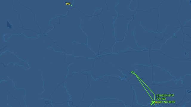 机上儿童出现不适,南航起飞后返航