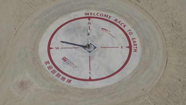 中国首个可回收火箭成功发射并回收