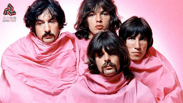 Pink Floyd不是神,但绝对够伟大