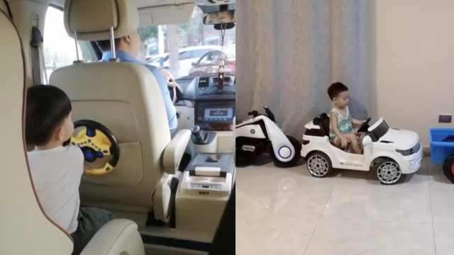 4岁娃侧方停车爆红,坐拥10辆