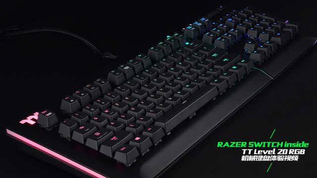 TT Level 20 RGB 雷蛇绿轴机械键盘