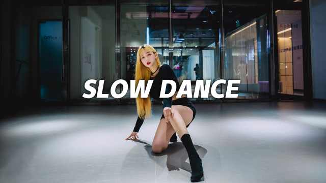 颜赞欧尼JINA编舞《Slow Dance》