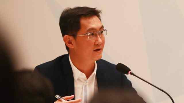 马化腾:王者荣耀AI自学至职业水平