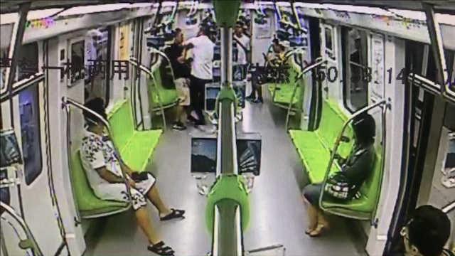 男子地铁上随机殴打多名乘客被批捕