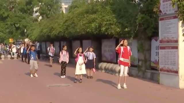 小学生进校遇升国旗,就地肃立敬礼