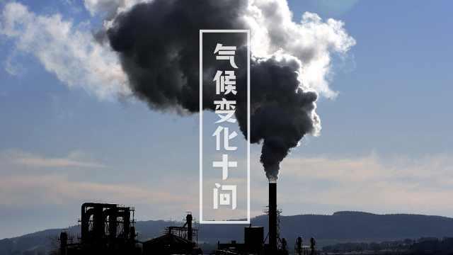 CO2浓度创新高,我们的减排有用吗