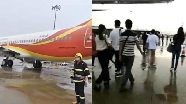 飞机客舱疑出现烟雾,航班中断起飞