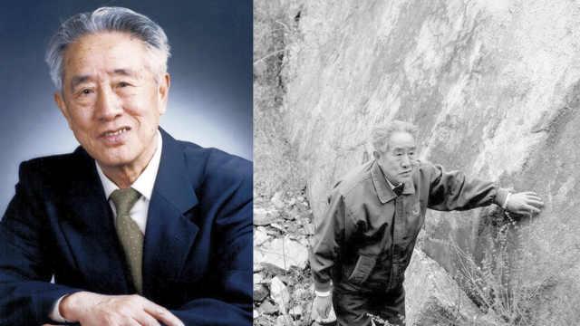 工程地震学家李玶逝世,享年96岁