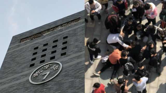 太原学院楼体墙砖脱落,砸伤一学生