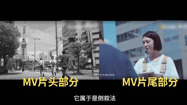 导演回应周杰伦《说好不哭》MV结局