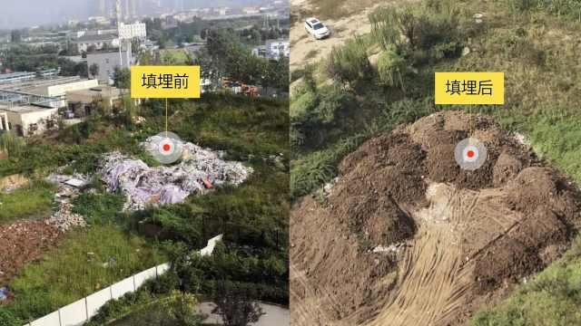 小区建筑垃圾堆4年,物业就地填埋