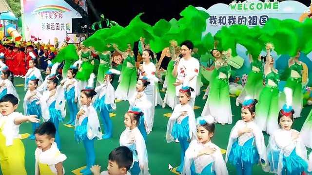 郏县幼儿园歌唱《我和我的祖国》