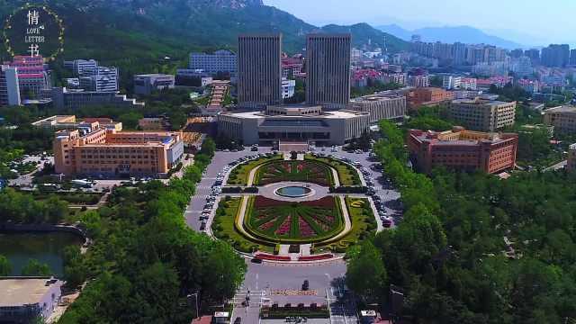 情&书:青岛大学地标不完全图鉴
