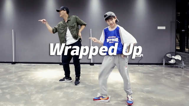 甲鱼——《Wrapped Up》,swag满满