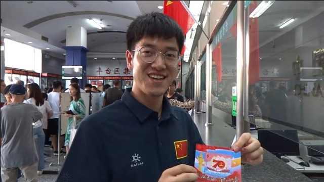 庆祝新中国成立70周年纪念邮票发售